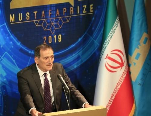 Bilim Akademisi Üyesi Umran İnan'a Mustafa Ödülü